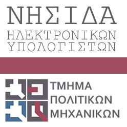 nisida.civil.auth.gr